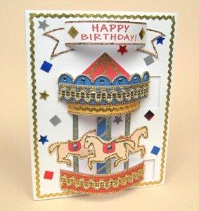 card-making-templates-pop-up-carousel